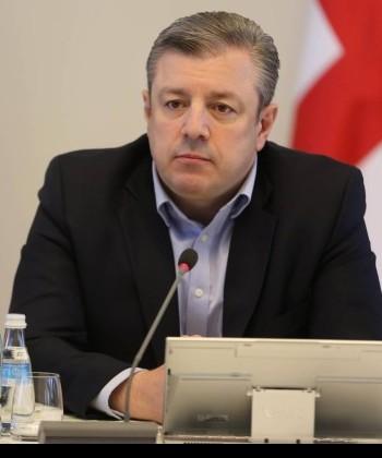 Giorgi Kvirikashvili